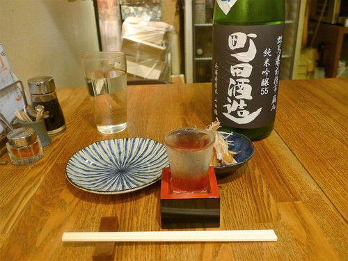 吉祥寺「酒と肴 くじら山」へ行く。_f0232060_13221092.jpg