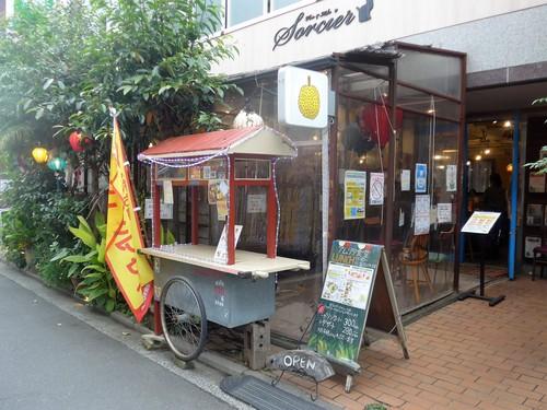 吉祥寺「アムリタ食堂」へ行く。_f0232060_1337438.jpg