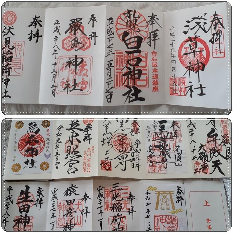 発寒神社の花手水_b0236665_09270858.jpg
