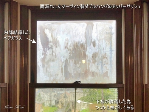 雨の日は、心配ですよね_c0108065_15475108.jpeg