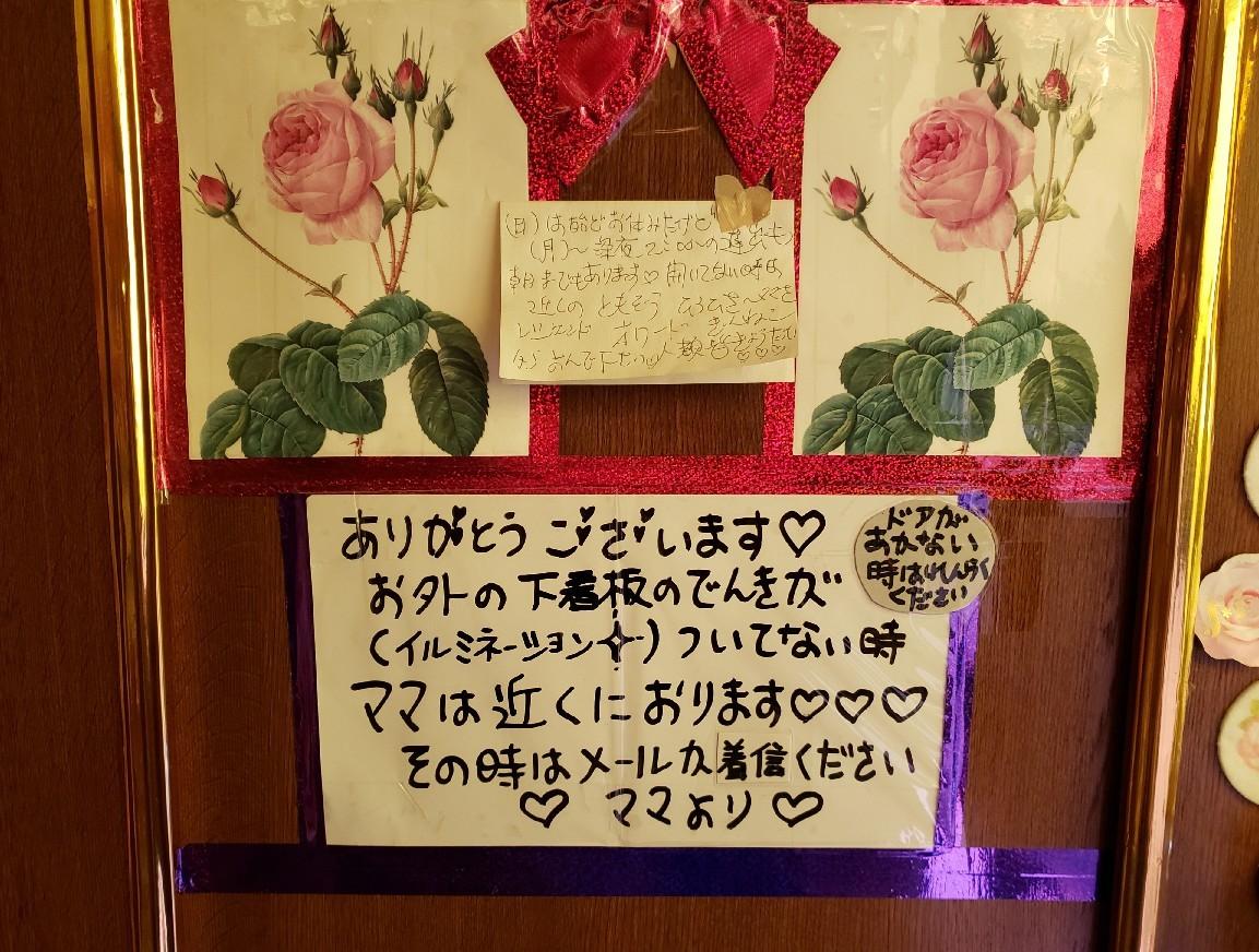 薔薇色の階段_c0193077_15521429.jpg