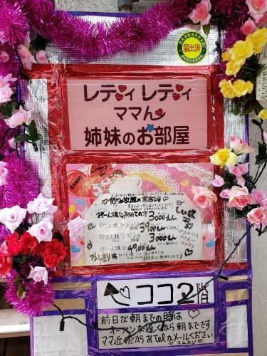 薔薇色の階段_c0193077_15521451.jpg
