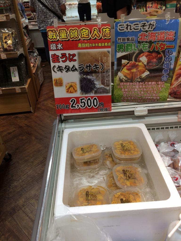 アメリカカブレかもろ日本人か分からぬ食卓 123 うに丼+Икра_d0061678_13412970.jpg