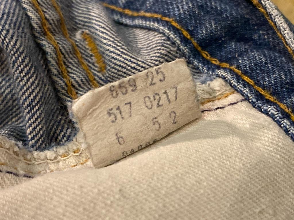 マグネッツ神戸店 Saddle Man Jeans!_c0078587_12333356.jpg