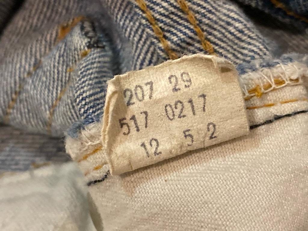 マグネッツ神戸店 Saddle Man Jeans!_c0078587_12361434.jpg