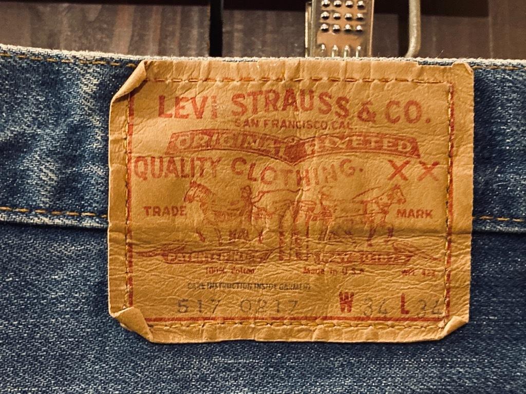 マグネッツ神戸店 Saddle Man Jeans!_c0078587_12370413.jpg