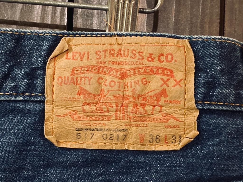 マグネッツ神戸店 Saddle Man Jeans!_c0078587_12383203.jpg