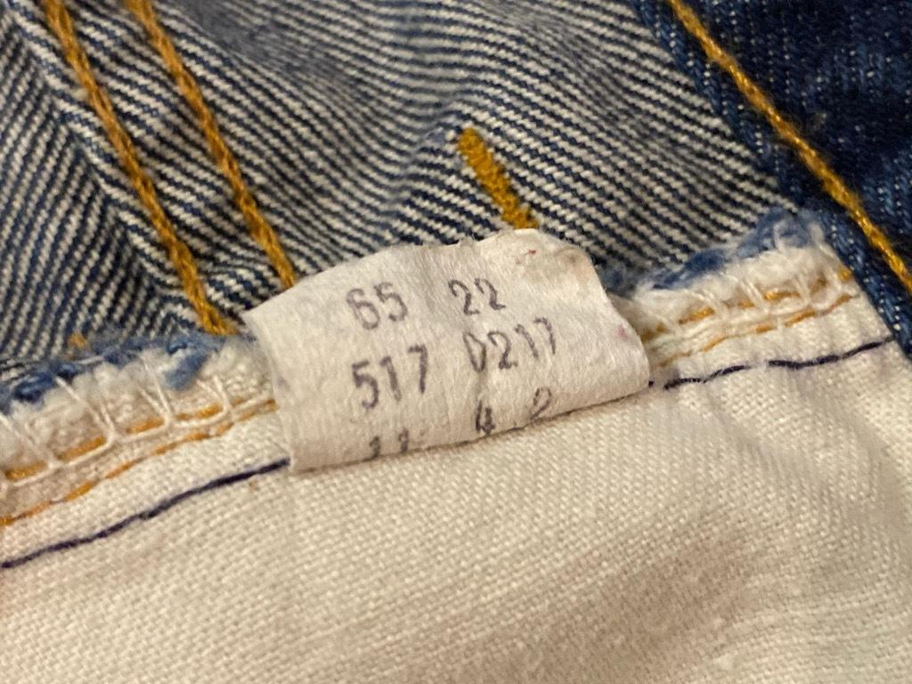 マグネッツ神戸店 Saddle Man Jeans!_c0078587_12394105.jpg