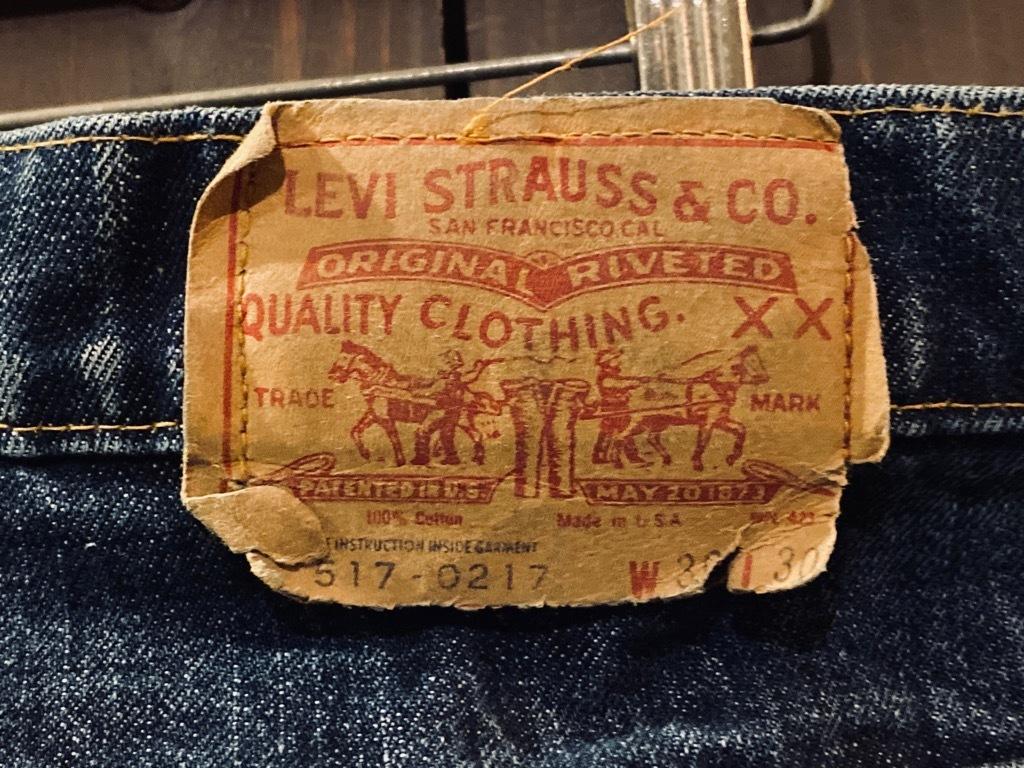 マグネッツ神戸店 Saddle Man Jeans!_c0078587_12403554.jpg