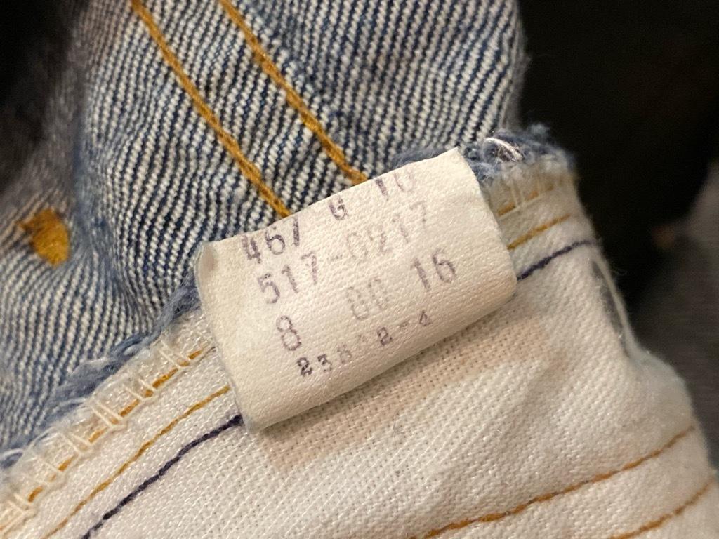マグネッツ神戸店 Saddle Man Jeans!_c0078587_12414578.jpg