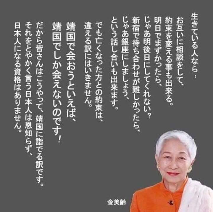 今日は外出を控え、高知県本部で読書しながら終日身体を休めます。_c0186691_16123601.jpg