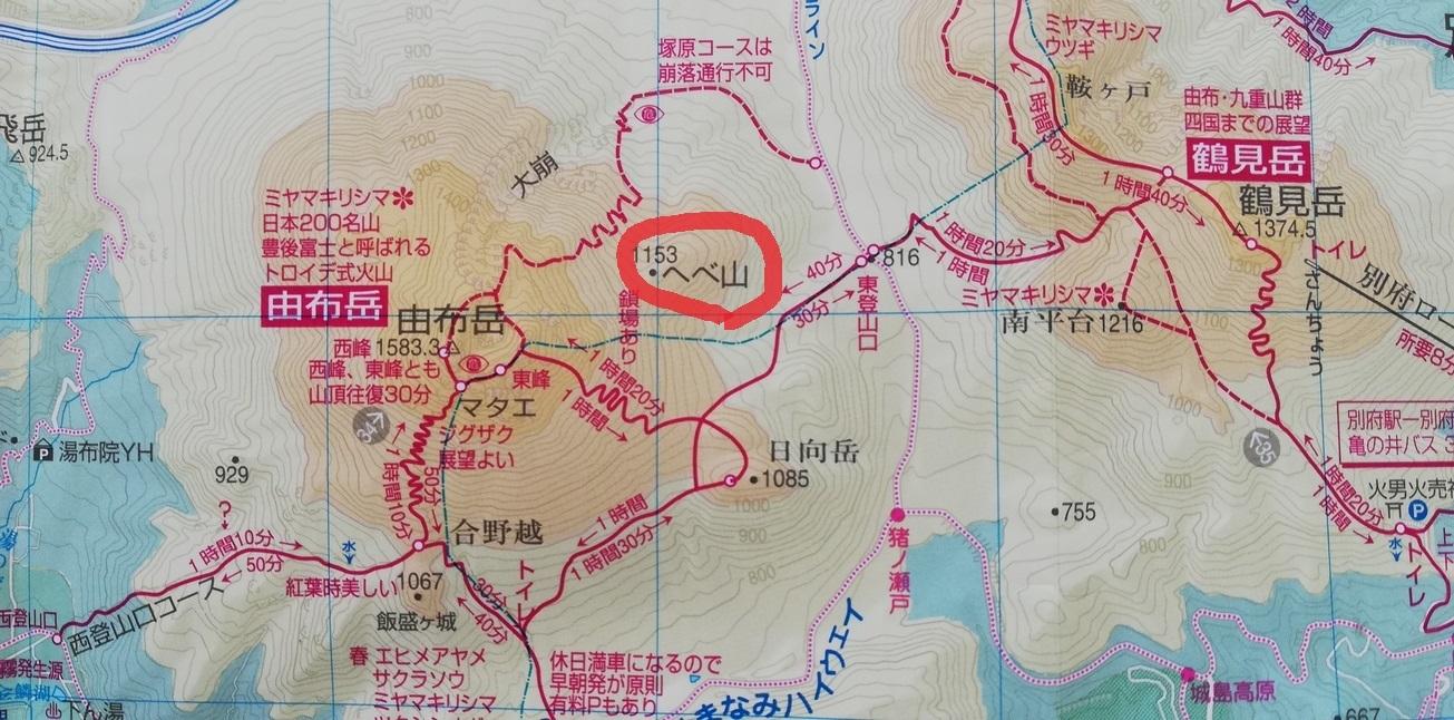 由布岳のへべ山  2020.07.25(土)_a0166196_16582324.jpg