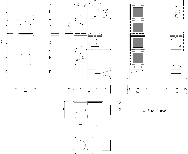 アンビルドシリーズ17 キャットアパートメント_d0057215_15165520.jpg