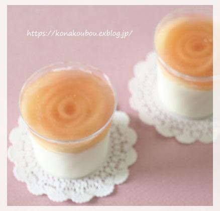 8月のお菓子・眠れる薔薇_a0392423_22443630.jpg