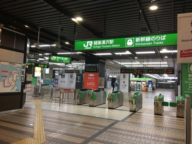 2019旅行日記(5月新潟編)_f0186726_08594831.jpg