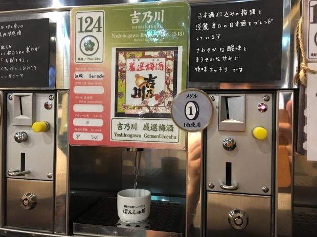 2019旅行日記(5月新潟編)_f0186726_09012844.jpg