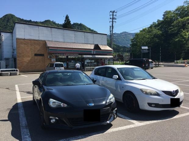 2019旅行日記(5月新潟編)_f0186726_09203758.jpg
