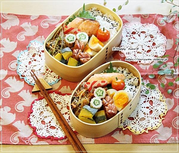 鮭弁当とひよこ♪_f0348032_17250349.jpg