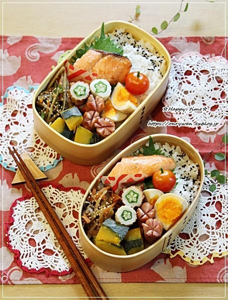 鮭弁当とひよこ♪_f0348032_17251277.jpg