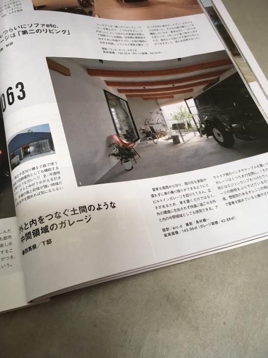 雑誌_d0106648_13455105.jpg