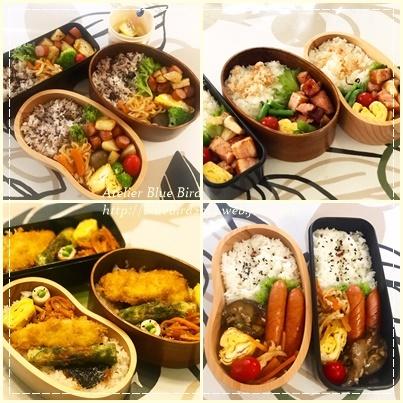 お気に入りのキッチンアイテムとお弁当_a0153953_13373667.jpg