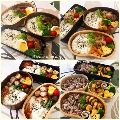 お気に入りのキッチンアイテムとお弁当_a0153953_13373979.jpg