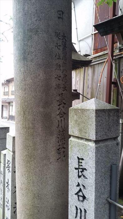 桃谷・彌栄神社門前の町並み_f0139570_18262403.jpg