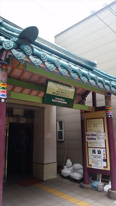 桃谷・彌栄神社門前の町並み_f0139570_18365797.jpg