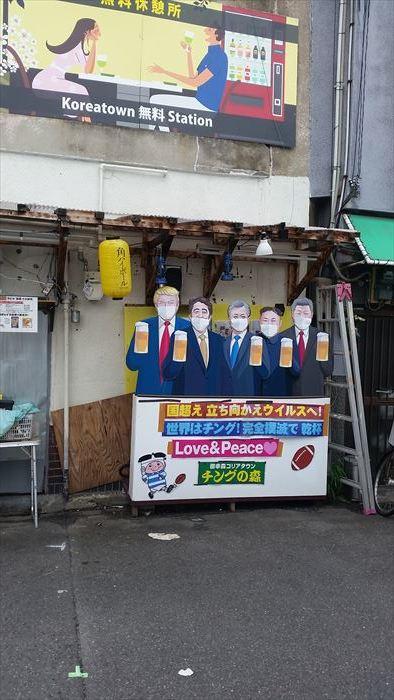 桃谷・彌栄神社門前の町並み_f0139570_18380434.jpg