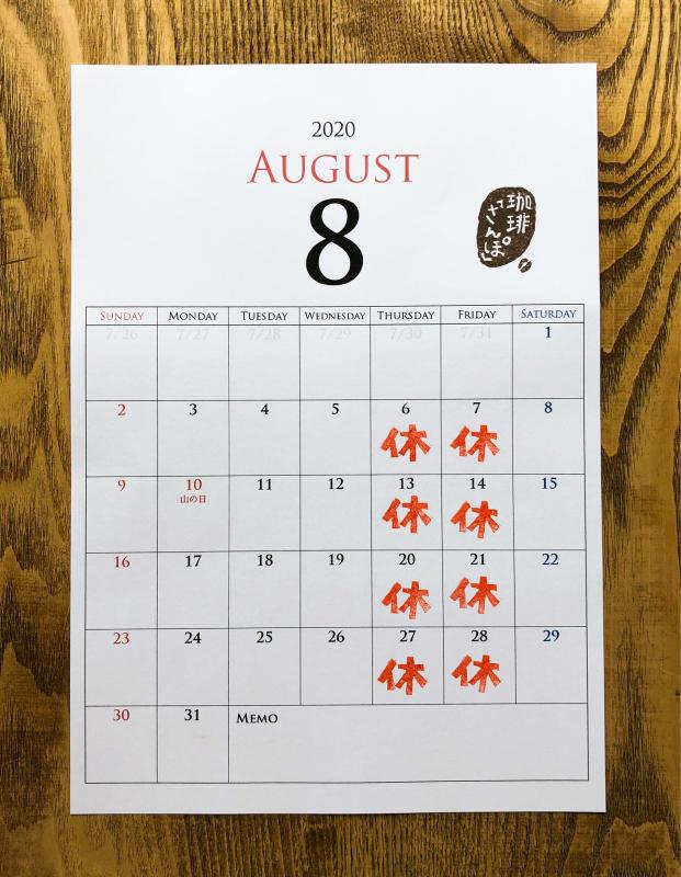 【2020年8月の営業】_b0176381_15443224.jpg