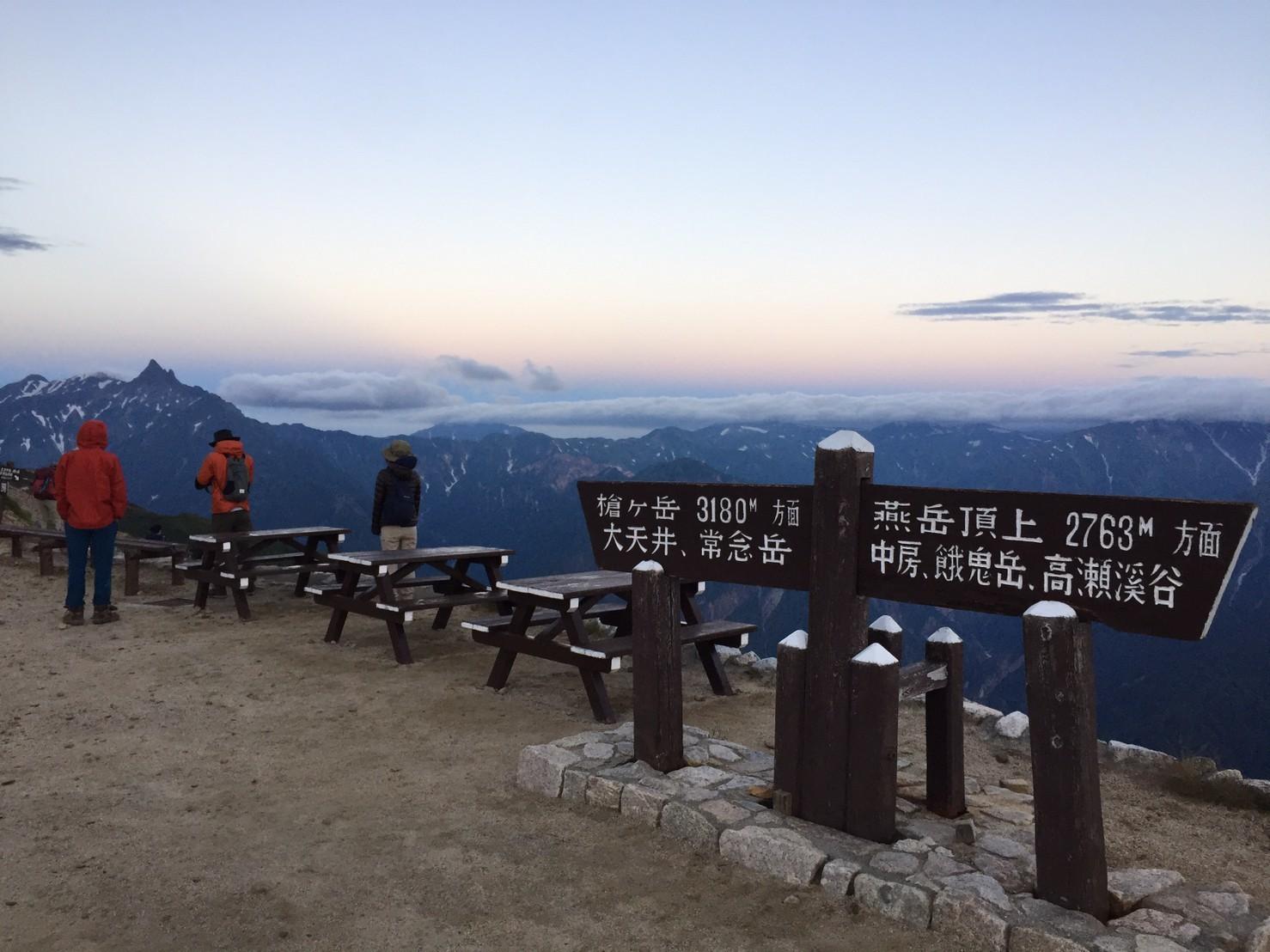 2020年夏山 ③燕岳登頂とコマクサ_e0271890_10163485.jpg
