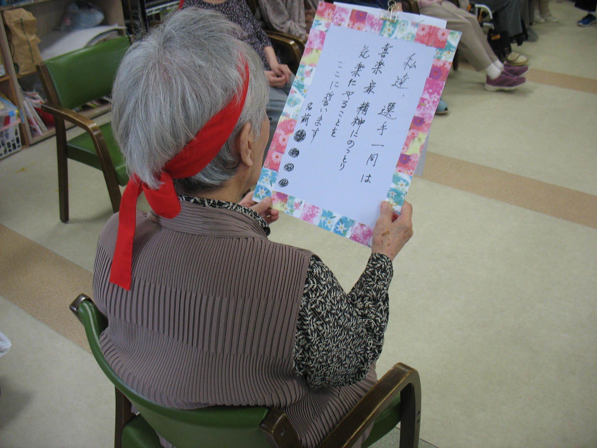 喜楽家・鎌倉 2020/07/25_a0135191_08582016.jpg