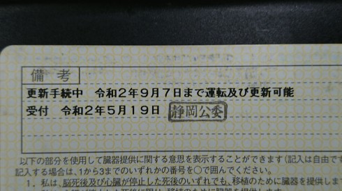 7/27  連休明け2週間は要注意_e0185893_07312489.jpg