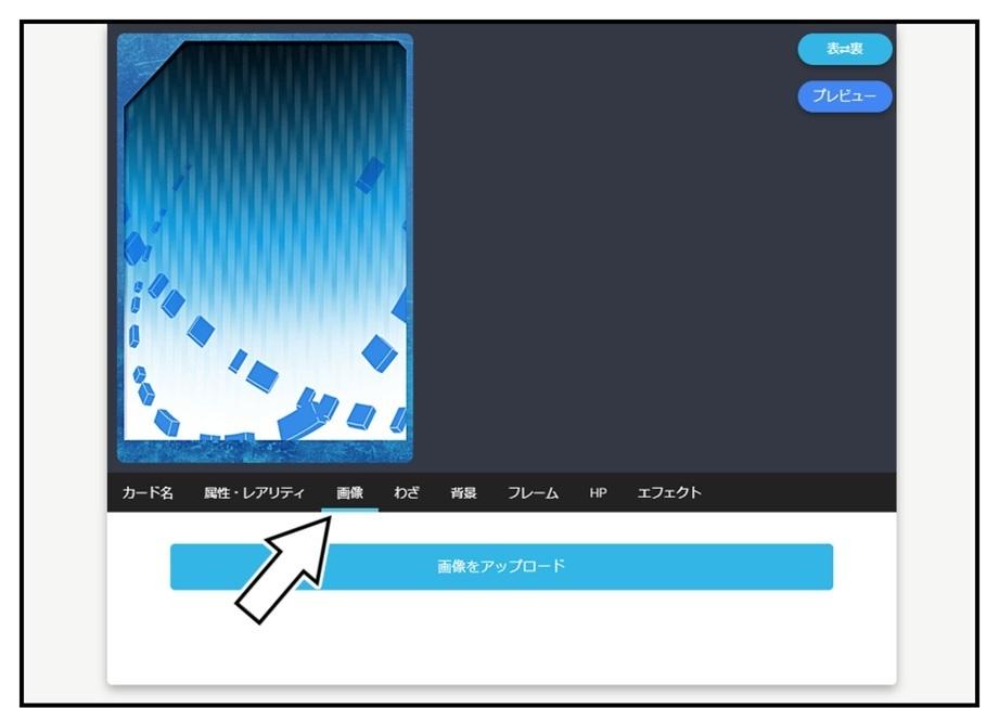 オリジナルのカードゲームを作れるサイト『ORICA(オリカ)』が楽しすぎる!!_f0205396_19445459.jpg