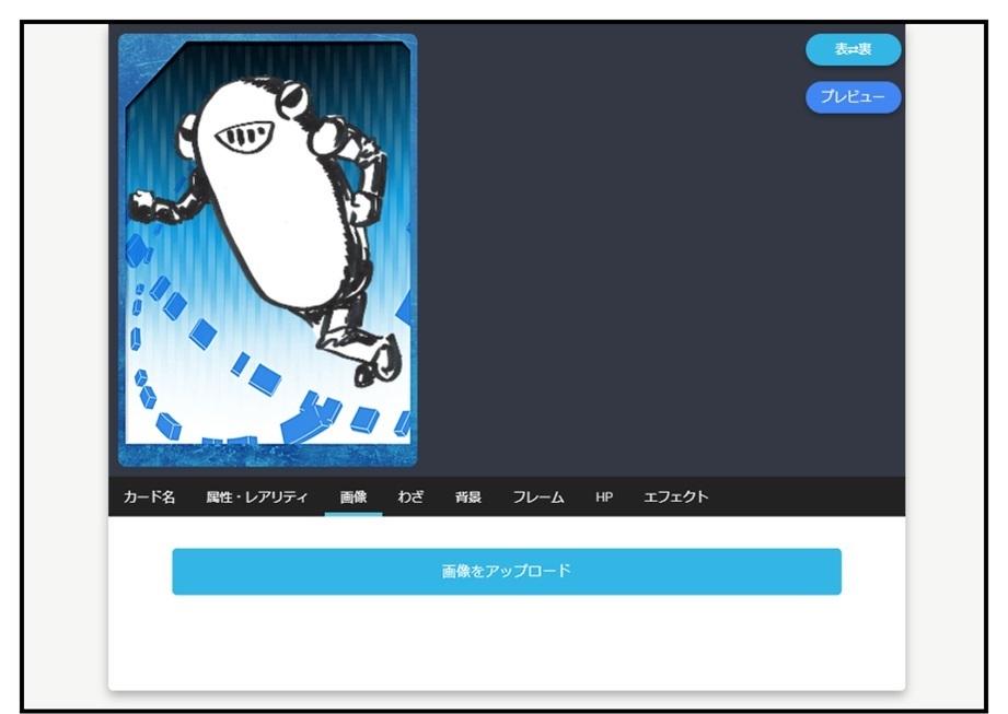 オリジナルのカードゲームを作れるサイト『ORICA(オリカ)』が楽しすぎる!!_f0205396_19465602.jpg