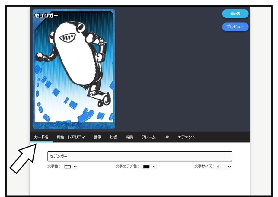 オリジナルのカードゲームを作れるサイト『ORICA(オリカ)』が楽しすぎる!!_f0205396_19490647.jpg