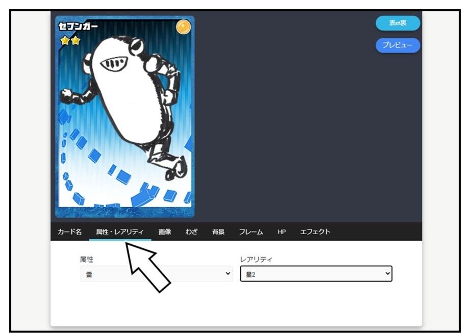 オリジナルのカードゲームを作れるサイト『ORICA(オリカ)』が楽しすぎる!!_f0205396_19511476.jpg
