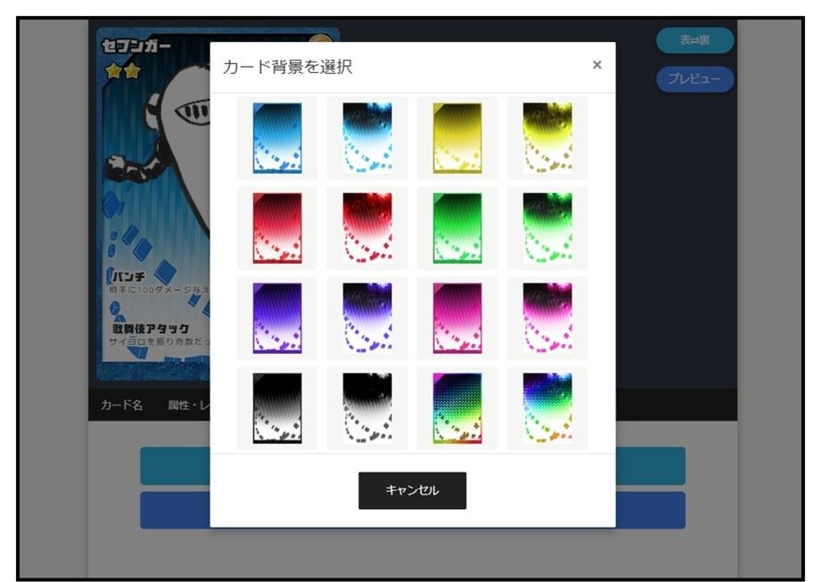 オリジナルのカードゲームを作れるサイト『ORICA(オリカ)』が楽しすぎる!!_f0205396_20010454.jpg