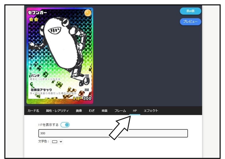 オリジナルのカードゲームを作れるサイト『ORICA(オリカ)』が楽しすぎる!!_f0205396_20042114.jpg