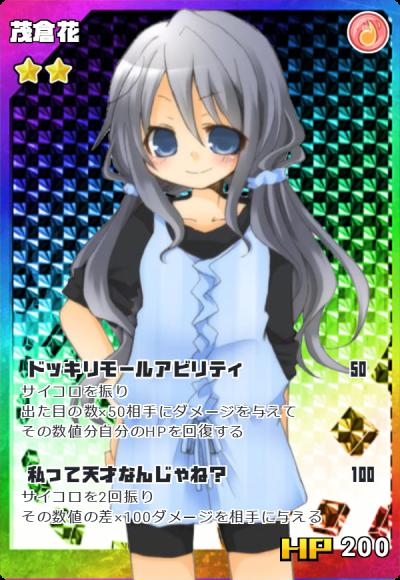 オリジナルのカードゲームを作れるサイト『ORICA(オリカ)』が楽しすぎる!!_f0205396_20111142.png