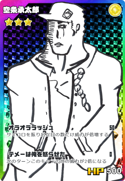 オリジナルのカードゲームを作れるサイト『ORICA(オリカ)』が楽しすぎる!!_f0205396_20111806.png