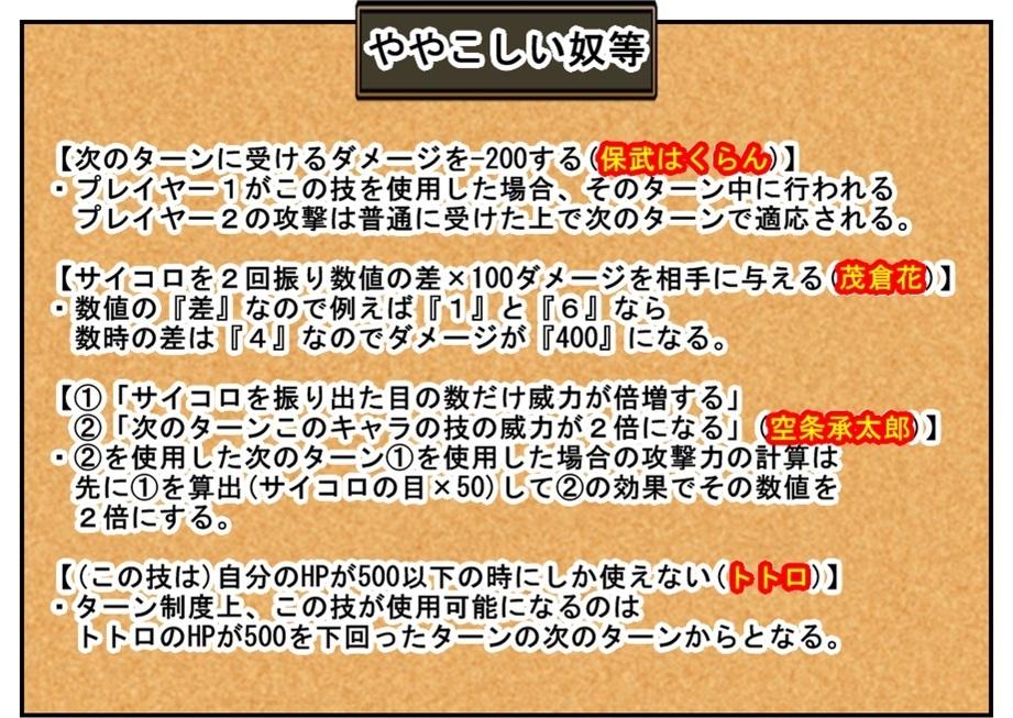 オリジナルのカードゲームを作れるサイト『ORICA(オリカ)』が楽しすぎる!!_f0205396_20113630.jpg