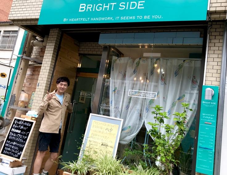 髪を切ってスッキリ!@Bright Side(笹塚)_c0212604_19293520.jpg