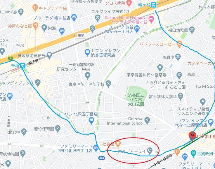 代々木上原~笹塚 さんぽ♪_c0212604_631686.jpg
