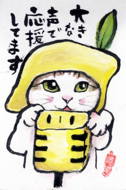 スズメ レモンいこちゃん_f0375804_06455482.jpg