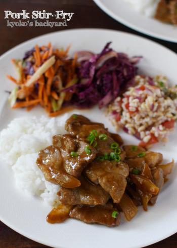 厚切り豚肉の甘辛炒めと、カラフルな副菜3品_b0253205_03385161.jpg