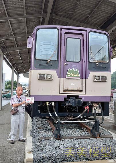 わたらせ渓谷鉄道の鉄印_d0110009_14574937.jpg