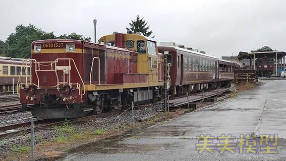 わたらせ渓谷鉄道の鉄印_d0110009_15012955.jpg