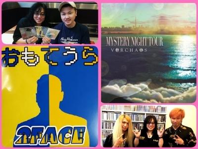 今夜も皆さんのメールと良い音楽を~FM喜多方「くるナイ」_b0183113_12410780.jpg