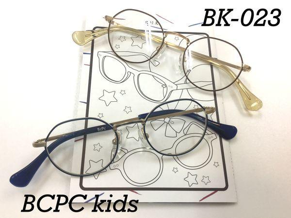 人気のBCPC Kids 【BK-023】紹介します! 甲府店_f0076925_16201335.jpg
